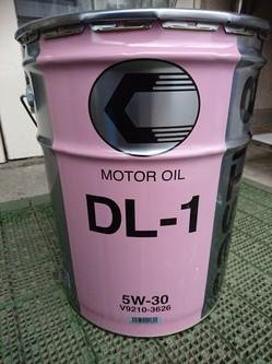 キャッスル DL-1 20L