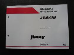 201931994420.JPG