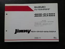 2019326134646.JPG