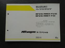 2019326134743.JPG