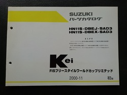 2019326134830.JPG