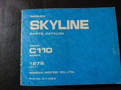C110 スカイライン