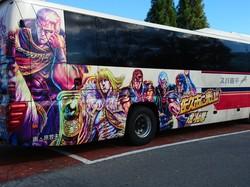 高速バス 北斗の拳2