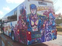 高速バス 北斗の拳3