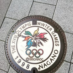長野五輪オリンピック マンホール