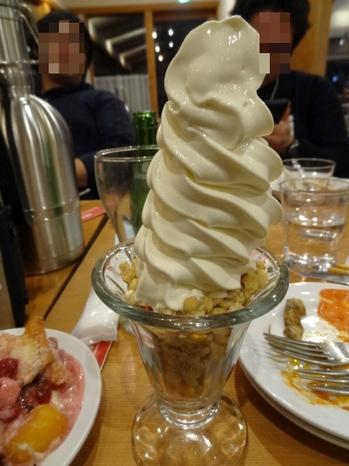 ソフトクリーム.JPG