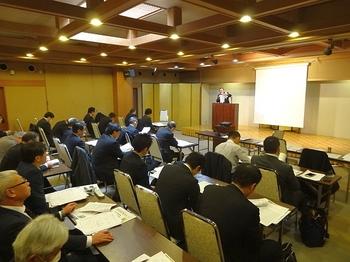 全日本自動車部品卸商協同組合長野県支部.JPG