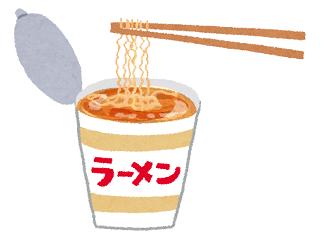 カップラーメン キャンペーン